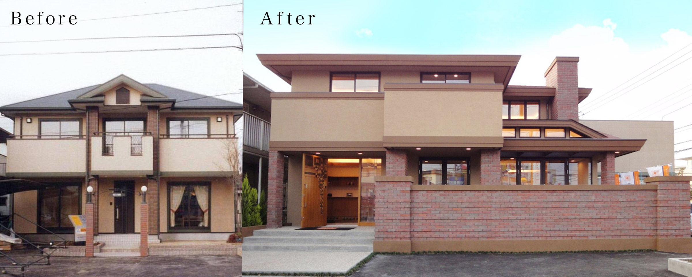 House:Before,After