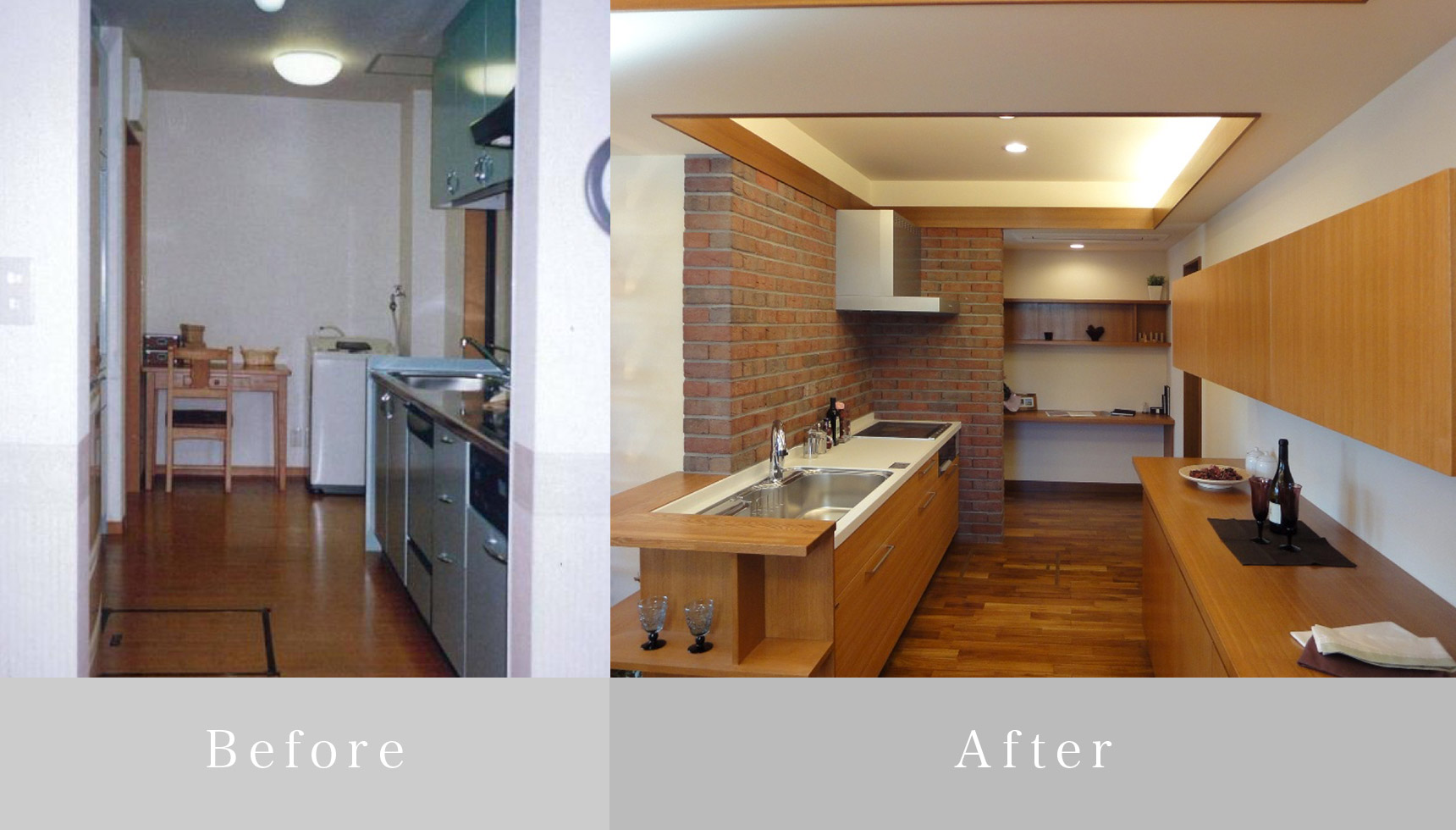 Kitchen:Before,After